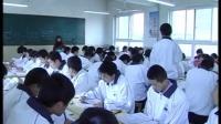 陕西省示范优质课《雨巷4-2》人教高一语文,商洛中学:柳雪敏