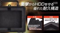 Century世特力硬盘保护盒评测-CHDG-PRO防水抗震耐冲击