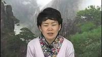 陈静瑜总经理-学习女德的心得报告001(2010.7)_标清