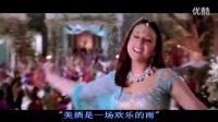 印度电影歌舞精选集(257)(中文字幕)沙鲁克汗电影【爱,没有明天】_超清