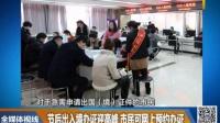 视频: 20160217微播大宜昌:节后出入境办证迎高峰 市民可网上预约办证