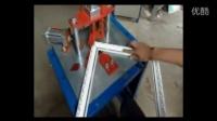 视频: 玉屏镇拼角机 相框组角机价格 钉角机打钉原理 十字绣框钉角机11