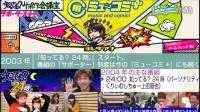 乃木坂46(衛藤美彩)2016.02.16 ミューコミ+プラス 選り抜き ver.