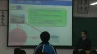 陕西省示范优质课《直线与圆的位置关系2-1》高二数学,咸阳市实验中学:孟晓军