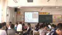 陕西省示范优质课《植物生长素的发现3-3》高一生物,西安市田家炳中学:张月