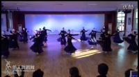 北京国际标准舞学院09级大二班