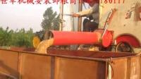 最新小麦收割机卸粮筒麦收视频