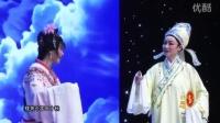 越剧《情探送王郎》 Dong Zhi Ping 董志萍 Wang Zhuo Li 王卓立 - 漢天衛視 - 01 2016