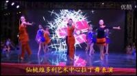 仙桃维多利艺术中心--拉丁舞表演