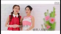 M-Girls 四个女生 2016 - Fu Gui Hua Er Chu Chu Kai