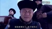 TVB电视剧公公出宫全集粤语版第7集