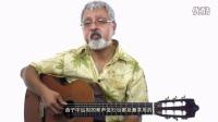 【第三部分介绍】Bossa Nova风格吉他训练三部曲 第二十三节