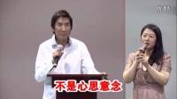 香港黑社会老大洪汉义悔改见证  孔庆涛上传