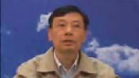 视频: 中山大学仪器分析03完整版 QQ992753285