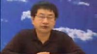 视频: 中山大学仪器分析01完整版 QQ992753285