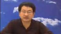 视频: 中山大学仪器分析02完整版 QQ992753285