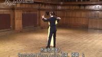 米尔科 艾迪塔教学视频 3