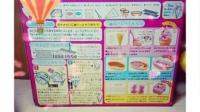 日本食玩之双色冰淇淋