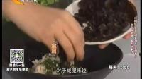 中国味 北京 减重71斤 豆腐有功 160219