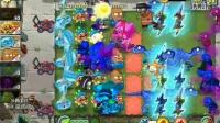 【疯狂PVZ】娱乐视频6史上最疯狂的战斗   植物大战僵尸2国际版