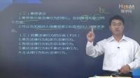 视频: 【注册会计师】必过完整加Q Q 909809019