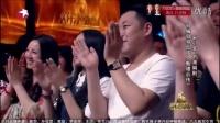 欢乐喜剧人第2季  宋小宝+小沈阳+文松 《甄嬛后传》完整版:小沈阳宋小宝小品大全搞笑