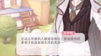 【绿茶解说】奇迹暖暖ep4