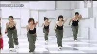 郑多燕减肥舞中文版全集01小红帽有氧操瘦腰瘦肚子 (9)