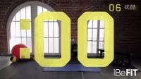 排毒纤体瑜伽教程视频Hot!比基尼身材10分钟循环训练锻炼hd1