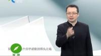 SMG档案 2016 塔山之战(上) 160220