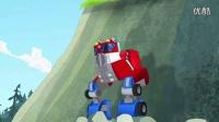 变形金刚救援机器人第三季 预告 擎天柱变霸王龙