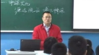初中思想品德九年级《灿烂的中华文化》优质课教学视频(二)