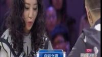 中国成语大赛总决赛第七场