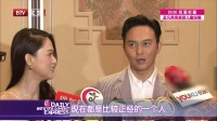 """每日文娱播报20160221""""酒窝型男""""张智霖 高清"""
