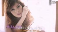 泰国性感美女模特内衣秀 第48集_标清
