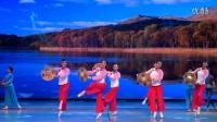 北京飘舞艺术团表演芭蕾舞剧《红色娘子军》选段《万泉河水清又清》