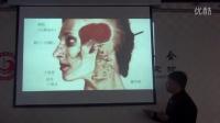 李建民-骨盆矫正压揉法之偏头疼的诊断和治疗