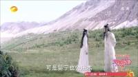 青丘狐传说 11