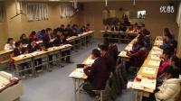 高一政治《面对经济全球化》2014年郑州市实验高级中学经典课例