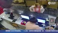 中年女微信迷上90后保安 开房遭骗财骗色