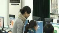 初中信息技术八年级上册《让网页有声有色》优质课教学视频