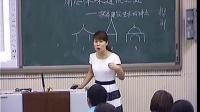 高中美术《探寻建筑艺术的特点》河南省,2014学年度部级优课评选入围优质课教学视频