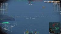 Spit的战舰世界 德系有点意思的5级巡洋柯尼斯堡