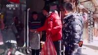 Y1.2016-了不起的挑战-最新更新-废弃筷子变艺术相框 小尼拜访民间环保达人