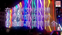 视频: 2015年4月MBI亞洲文化村考察團PARTY3-2_0MFC理财平台18个月实现财富自由http://m.eqxiu