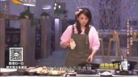 中国年 中国味 番茄肉片 程成家镇家名菜 160222