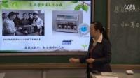 高中生物《基因工程的基本操作程序》辽宁省,2014学年度部级优课评选入围优质课教学视频