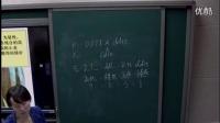 高中生物必修课《杂交育种与诱变育种》湖南省,2014年度全国部级优课评选入围优质课教学视频