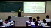 高中生物必修课《血糖平衡的调节》辽宁省,2014年度全国部级优课评选入围优质课教学视频