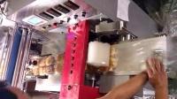 沈阳金浩包装机厂联系电话13840147555汉堡包装视频
